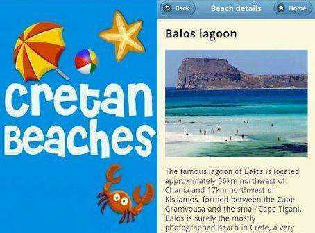 Cretan Beaches Android App